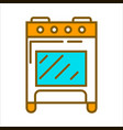 orange home cooker vector image