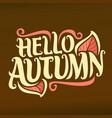 poster for autumn season vector image