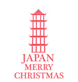 Merry Christmas Japan vector image