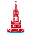 kremlin tower with clock in moscow - russia vector image
