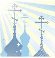 church cupola vector image