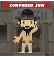 Fictional cartoon character - confused jew vector image