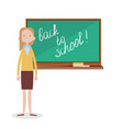 back to school female teacher standing in front of vector image