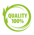 mark of outstanding quality vector image vector image