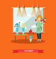 florist concept in flat style vector image