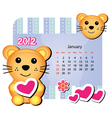 mice animal calendar vector image vector image