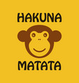 Cartoon ape head vector image