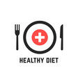 healthy diet with tablewares vector image