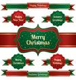 christmas ribbons vector image