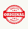 original quality stamp vector image