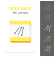 simple line stroked handle body bars icon vector image