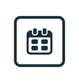 calendar icon Rounded squares button vector image