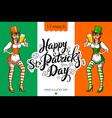 Cute girl serving Saint Patricks Day beer - banner vector image