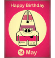 Happy birthday card with cute monster vector image