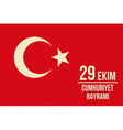 Republic Day Turkey vector image