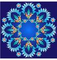Ottoman motifs design series with twenty three vector image