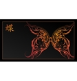 Ornamental butterfly shape vector image