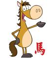 Year fo the horse cartoon vector image vector image