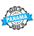 made in panama round seal vector image