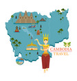 cambodia map and landmarks with apsara dancer vector image