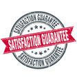 satisfaction guarantee round grunge ribbon stamp vector image