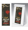 paper packaging with label for black tea vector image vector image