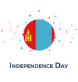 independence day of mongolia patriotic banner vector image
