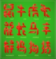 Set of artistic origami Chinese zodiac hieroglyphs vector image