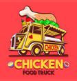 food truck crispy fried chicken wings fast vector image