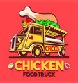 food truck crispy fried chicken wings fast vector image