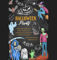 halloween holiday party witch sketch poster vector image
