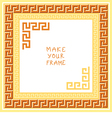 Frame with Greek ornament Meander vector image vector image