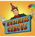circus business billboard vector image