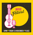 classical music festival vector image