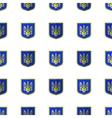 Symbol of Ukraine Seamless Ukrainian Pattern vector image