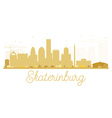Yekaterinburg City skyline golden silhouette vector image