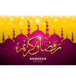 Ramadan Kareem greeting card with silhouette of vector image