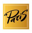 paris love text vector image