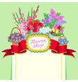 flower shop green price vector image vector image