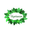 vegetarian logo vector image