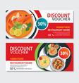 discount voucher asian food template design vector image