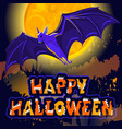 happy halloween sign holiday greetings original vector image