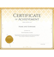 Certificate Achievement Gold 13 vector image