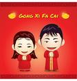 Chinese new year Gong Xi Fa Cai vector image