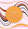 Abstract Light Waves Background vector image