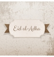 Eid al-Adha Text on festive Emblem vector image