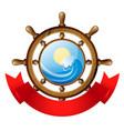 wheel of the ship vector image vector image