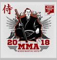 fight club print with samurai and katana vector image