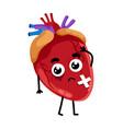 human sick heart cartoon character vector image