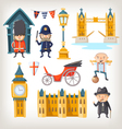 London sights and people vector image